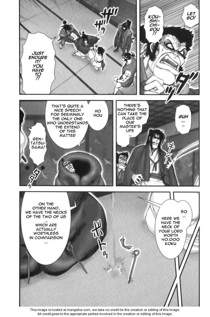 Y十M 28 Page 3