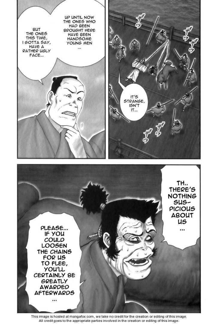 Y十M 34 Page 2