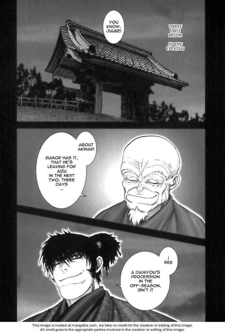 Y十M 39 Page 1