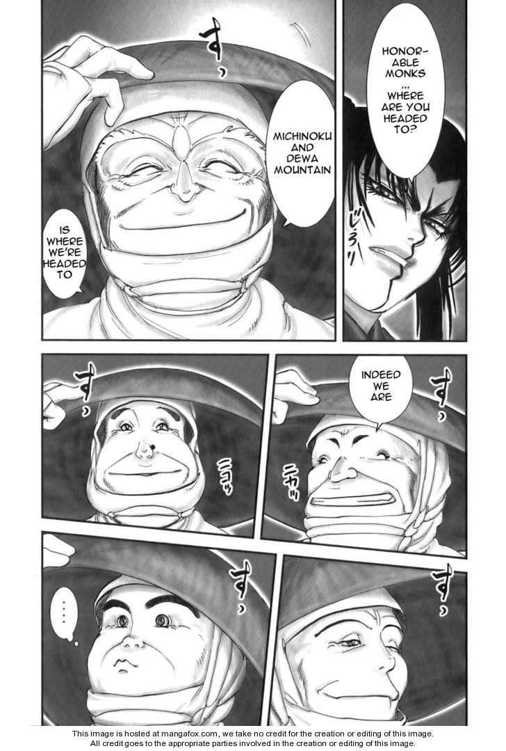 Y十M 40 Page 4