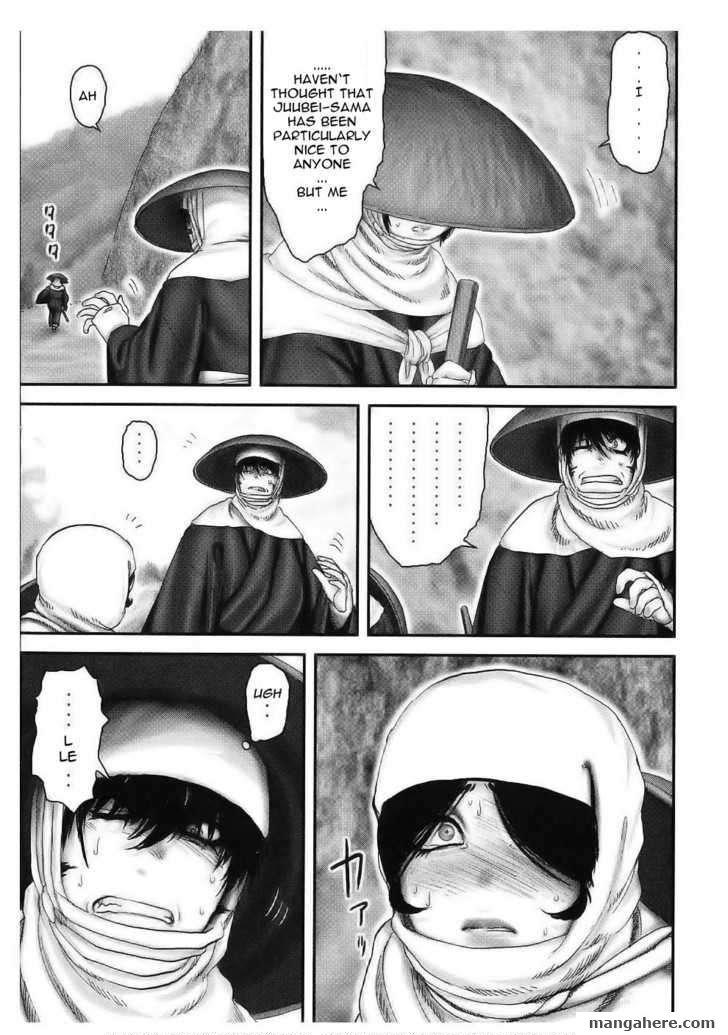 Y十M 47 Page 1