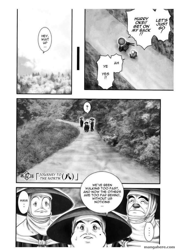 Y十M 47 Page 2