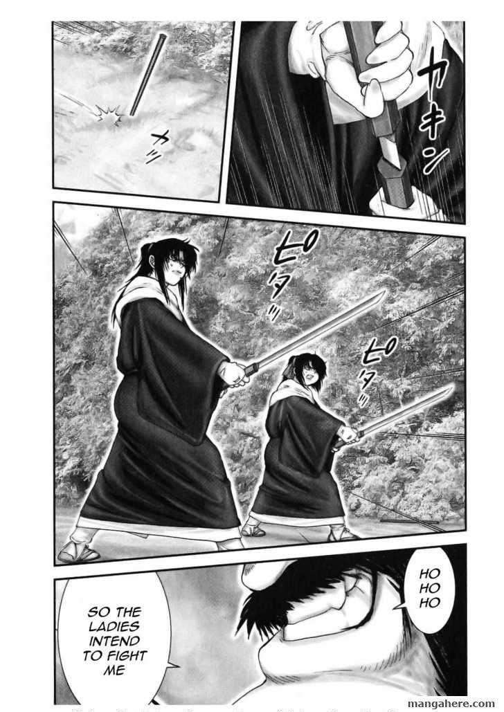 Y十M 48 Page 1