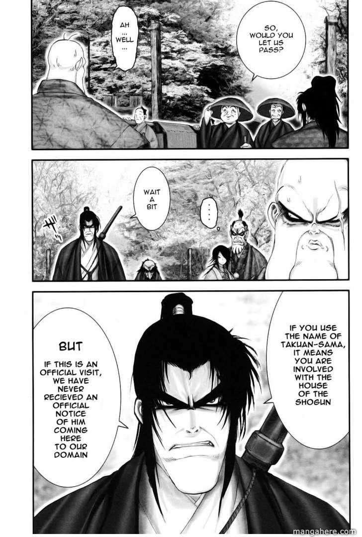 Y十M 52 Page 2