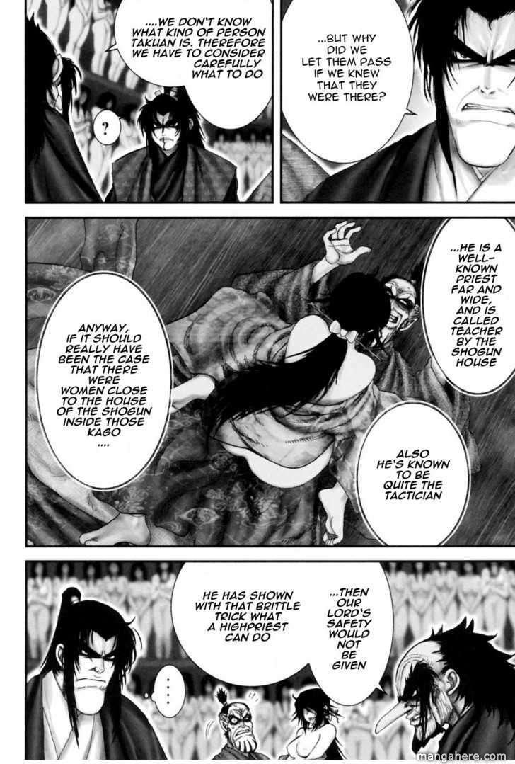 Y十M 55 Page 2