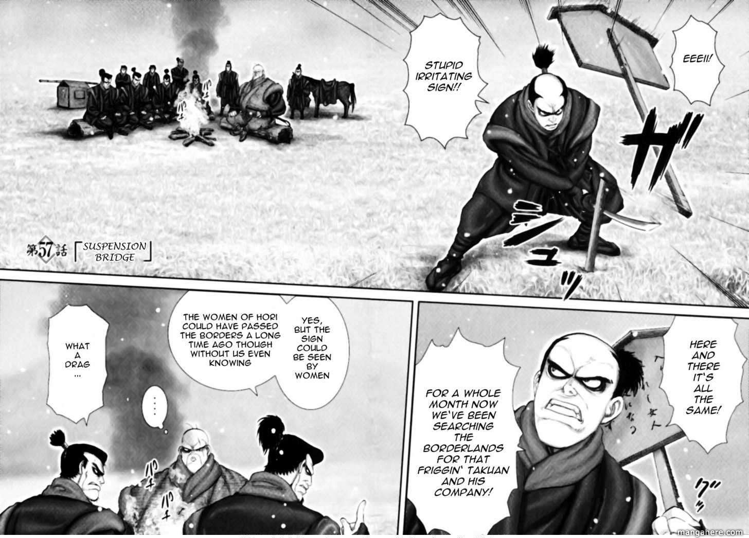 Y十M 57 Page 2