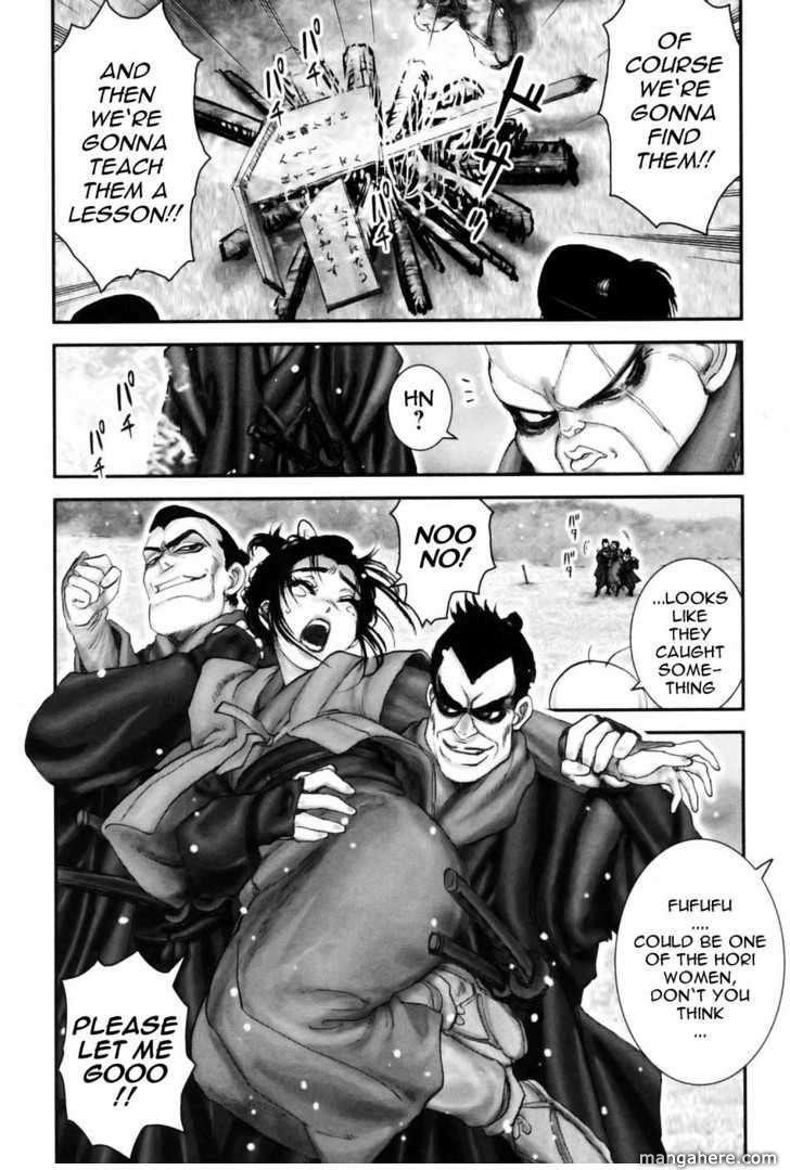 Y十M 57 Page 3