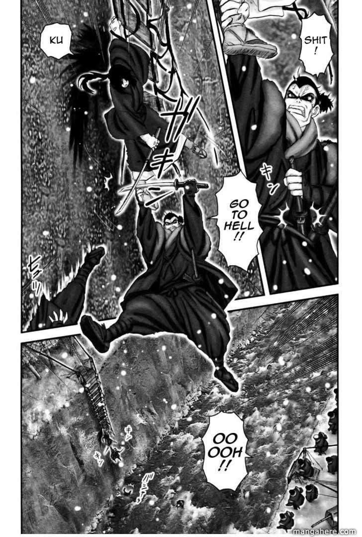 Y十M 59 Page 1