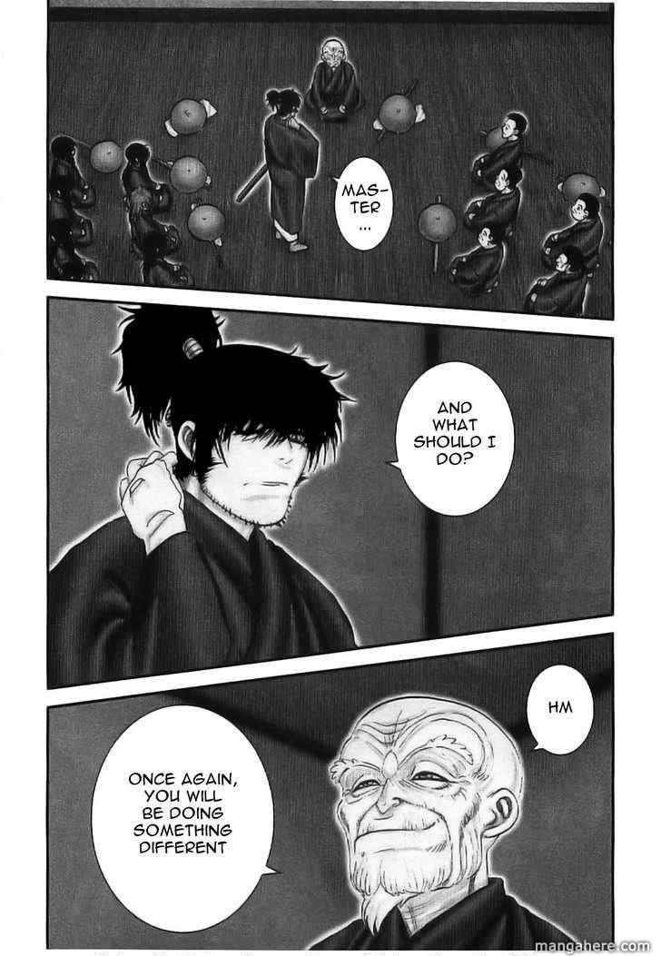 Y十M 63 Page 1