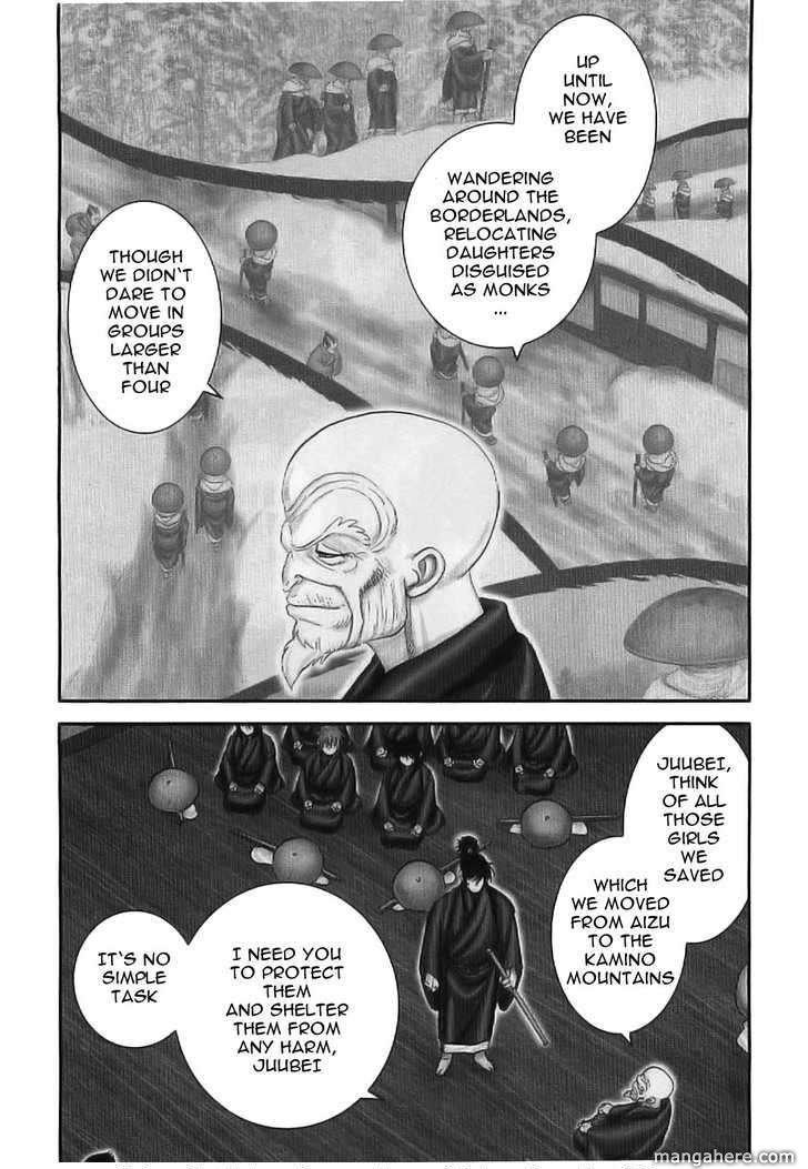Y十M 63 Page 2