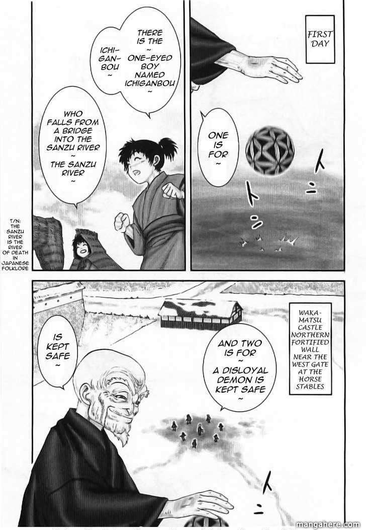 Y十M 64 Page 1