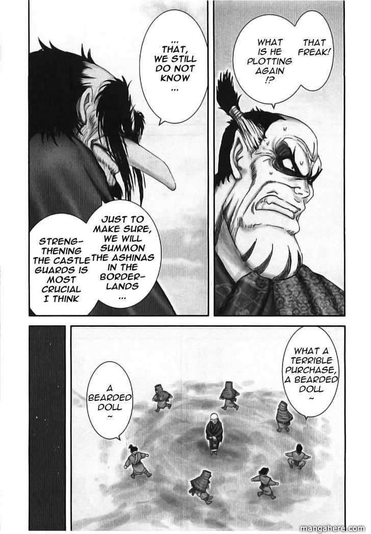 Y十M 64 Page 4