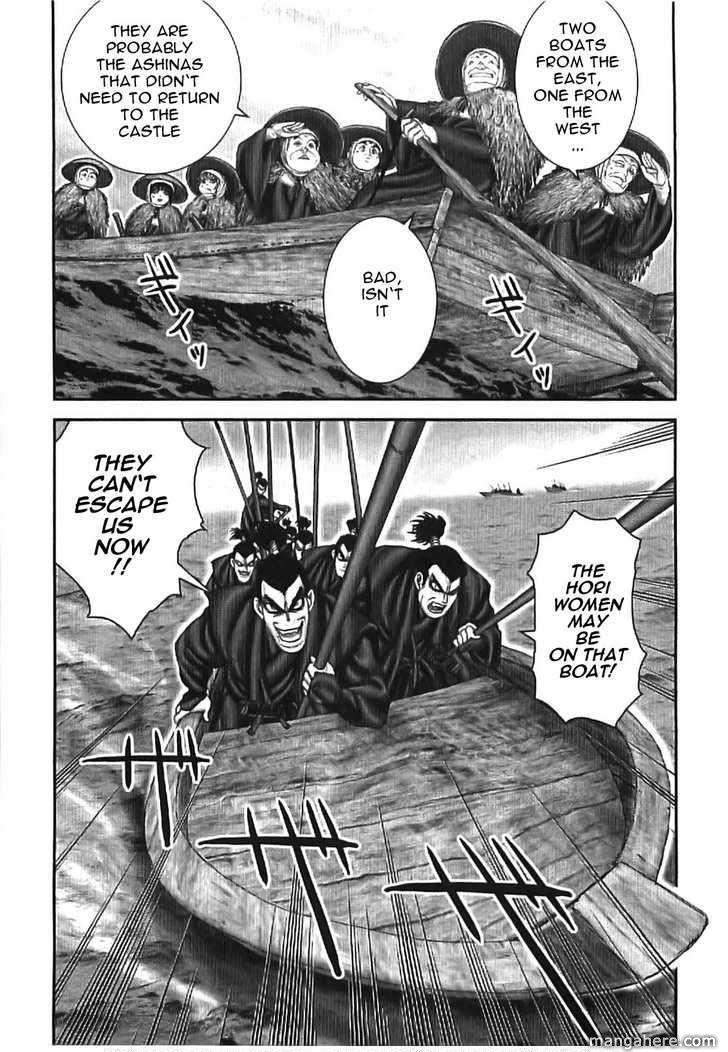Y十M 66 Page 2