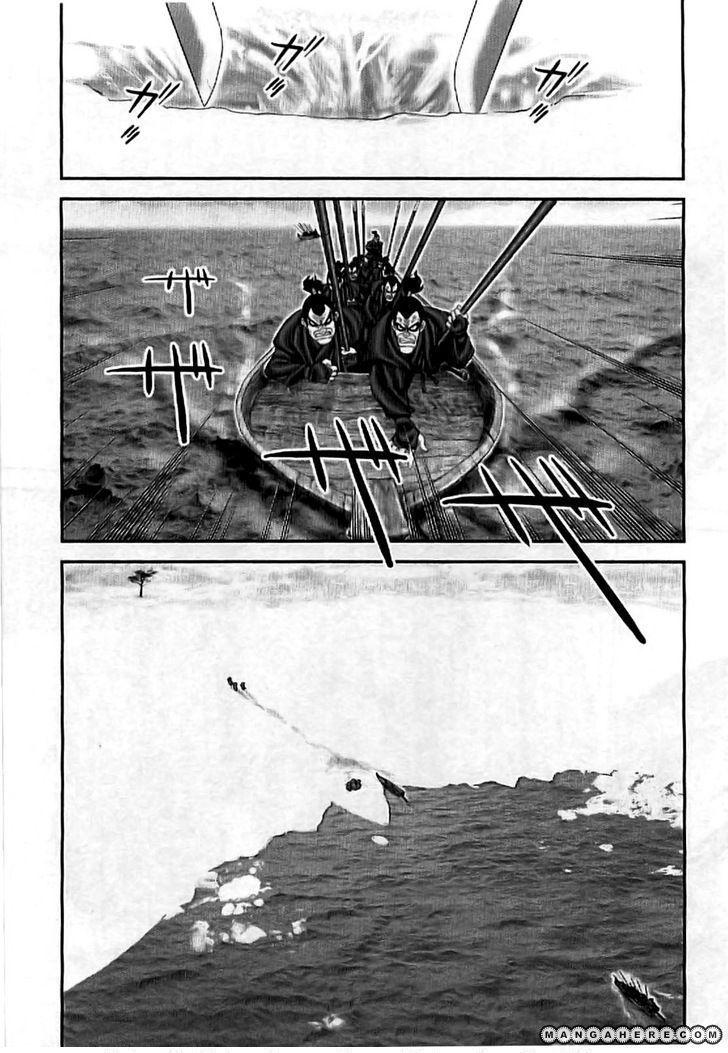 Y十M 67 Page 1