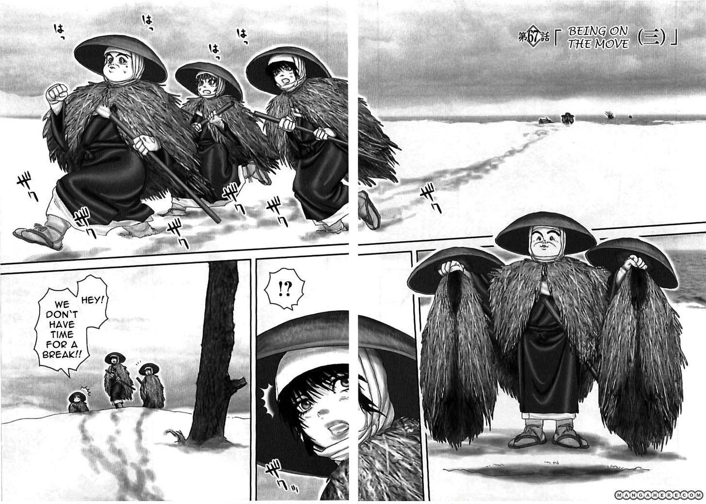 Y十M 67 Page 2