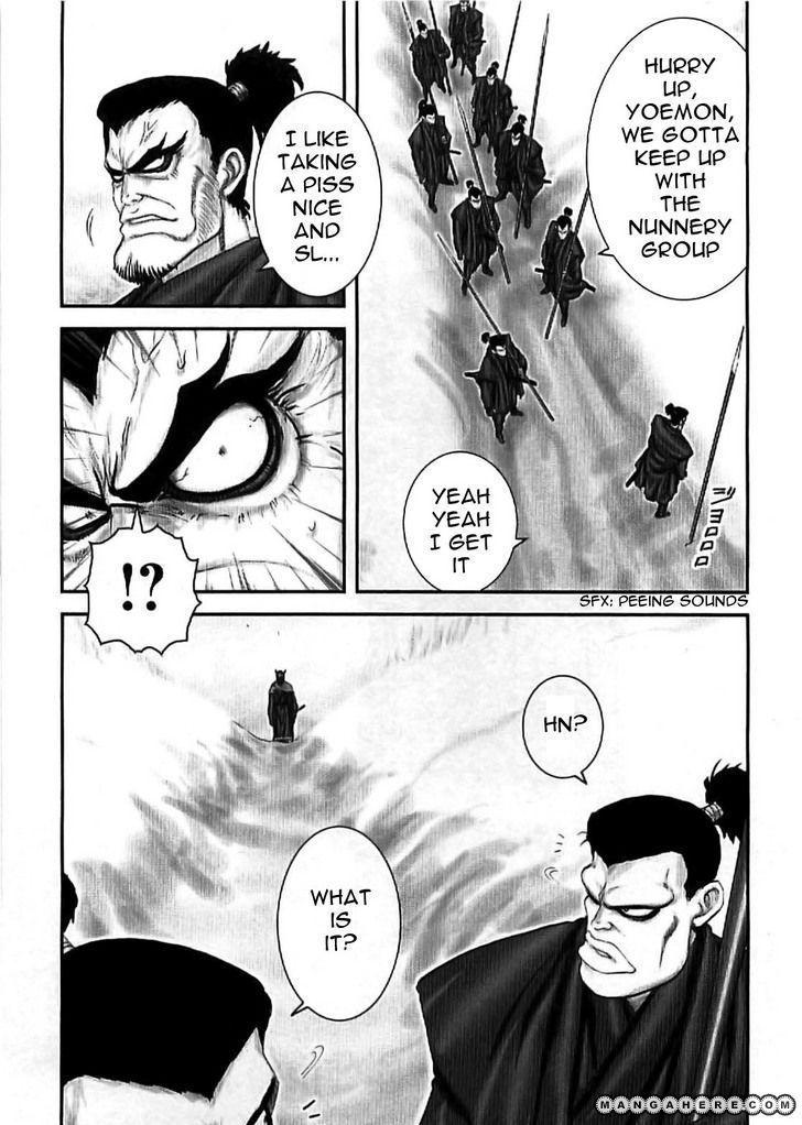Y十M 69 Page 1