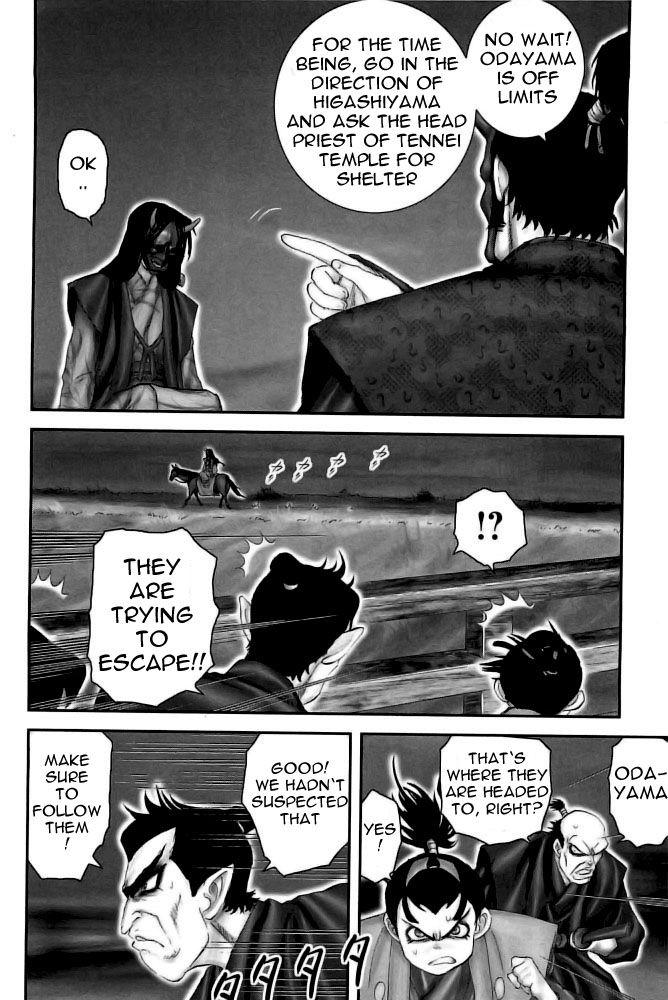 Y十M 76 Page 2