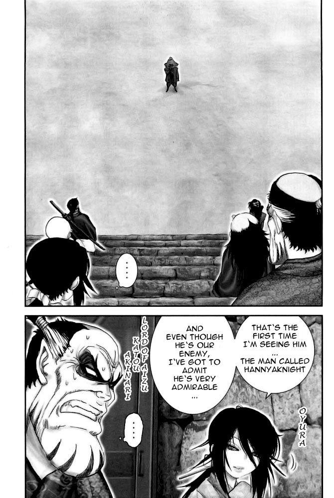 Y十M 78 Page 1