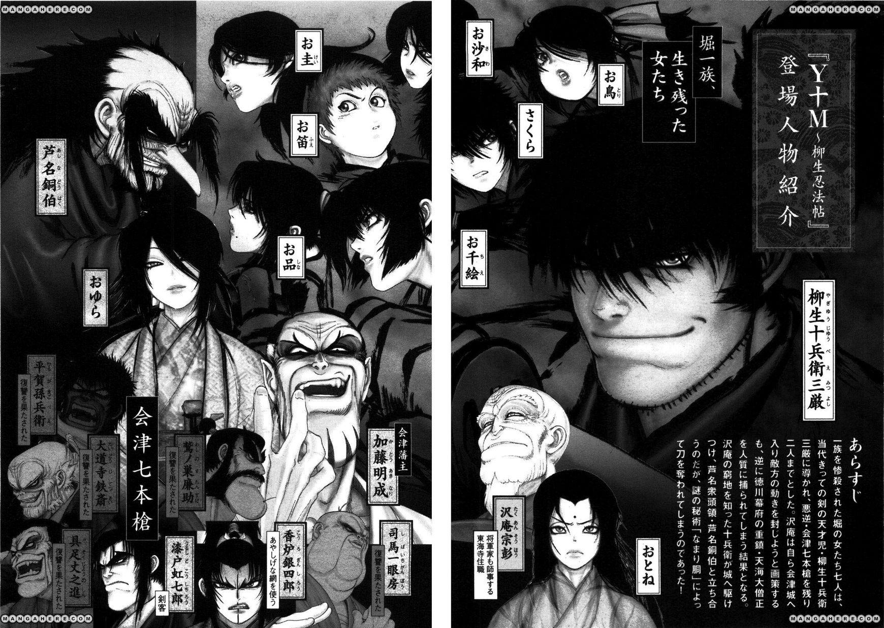 Y十M 81 Page 2