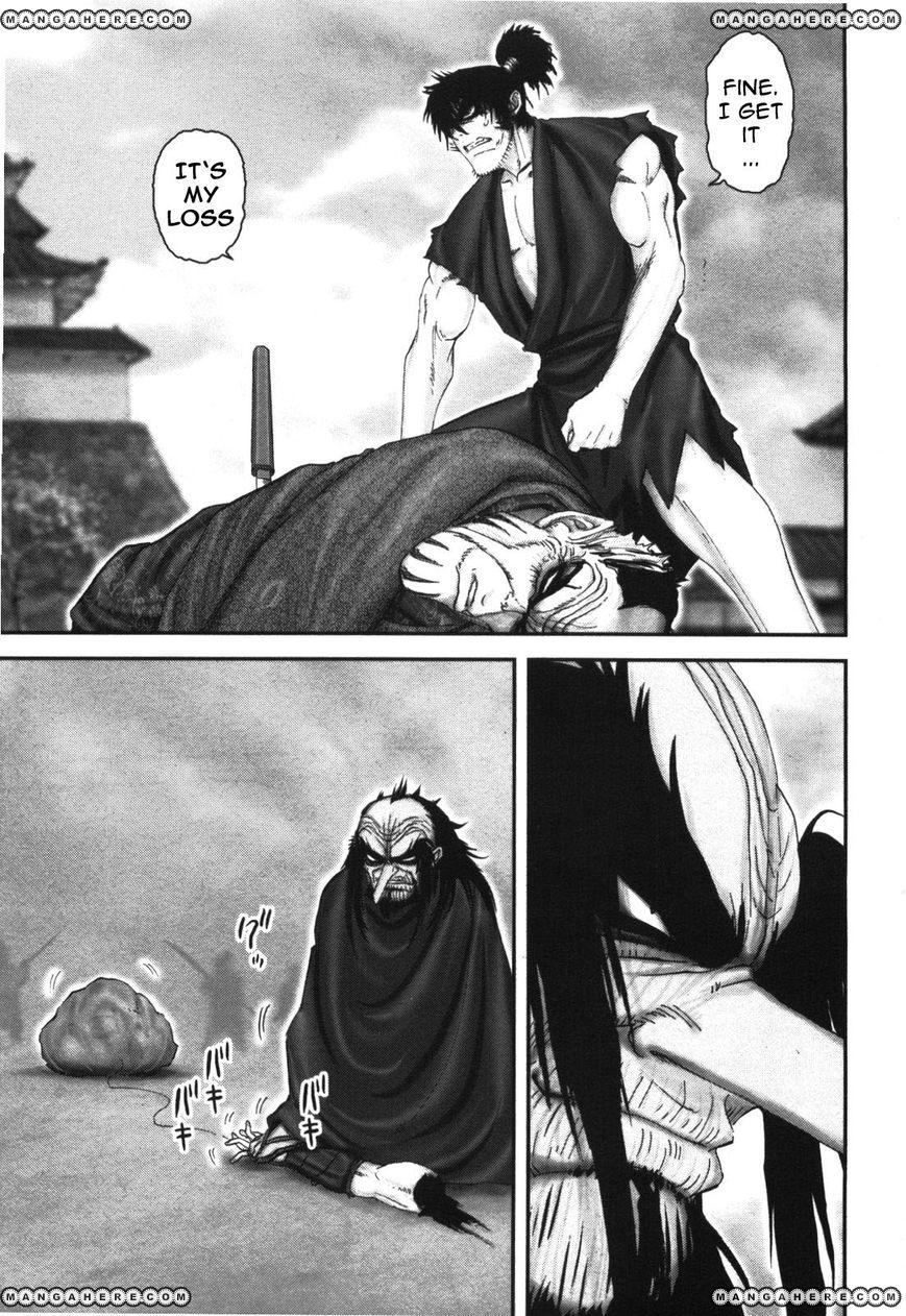 Y十M 89 Page 2