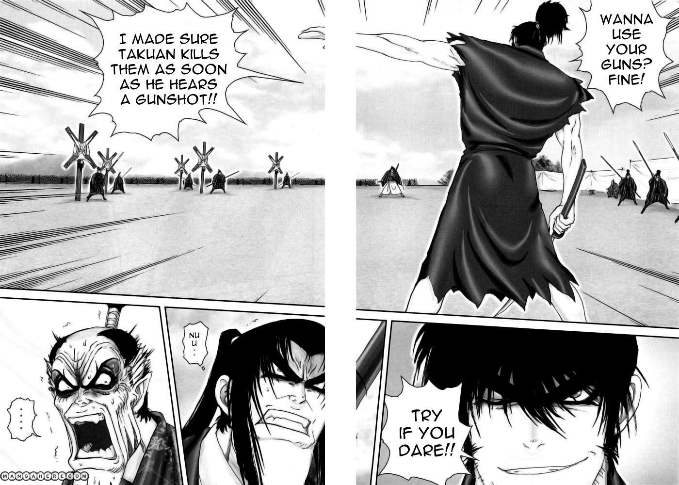 Y十M 97 Page 3