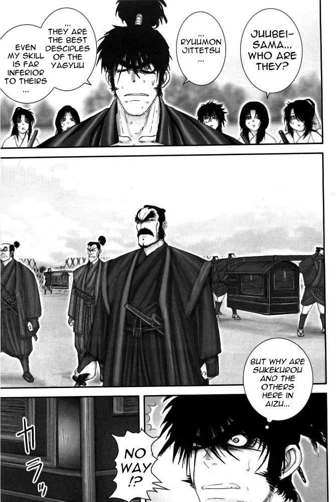 Y十M 99 Page 2