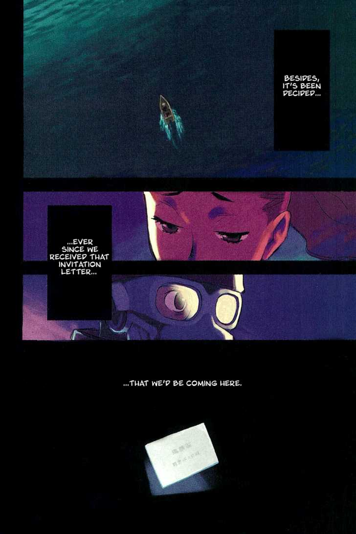 Tantei Gishiki 1 Page 3