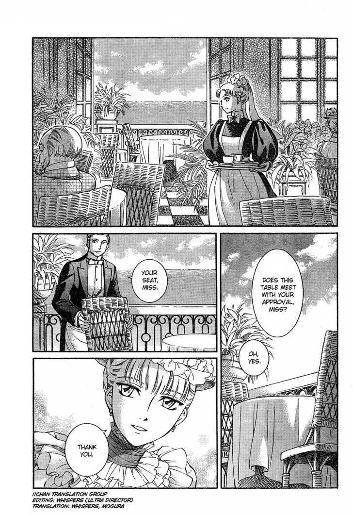 Emma Bangaihen 4 Page 1