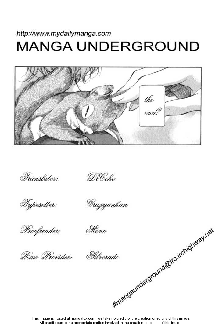 Emma Bangaihen 16 Page 1