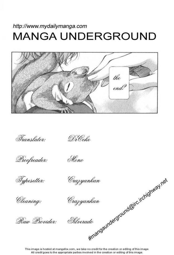 Emma Bangaihen 18 Page 1