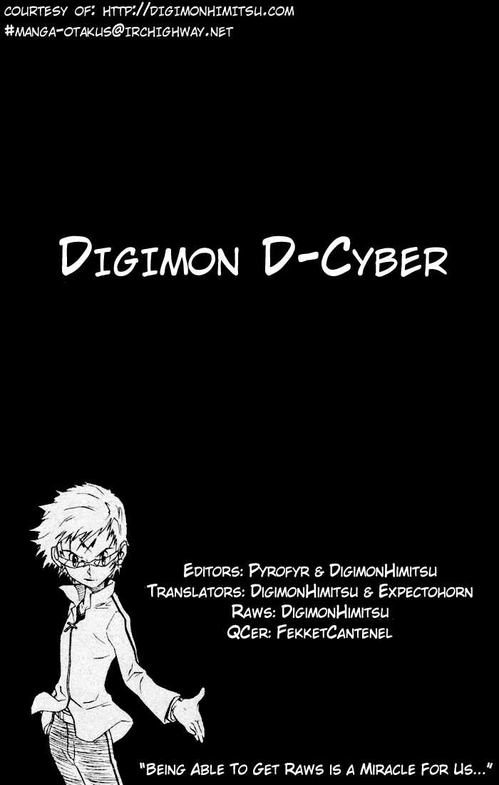 Digimon D-Cyber 12 Page 1