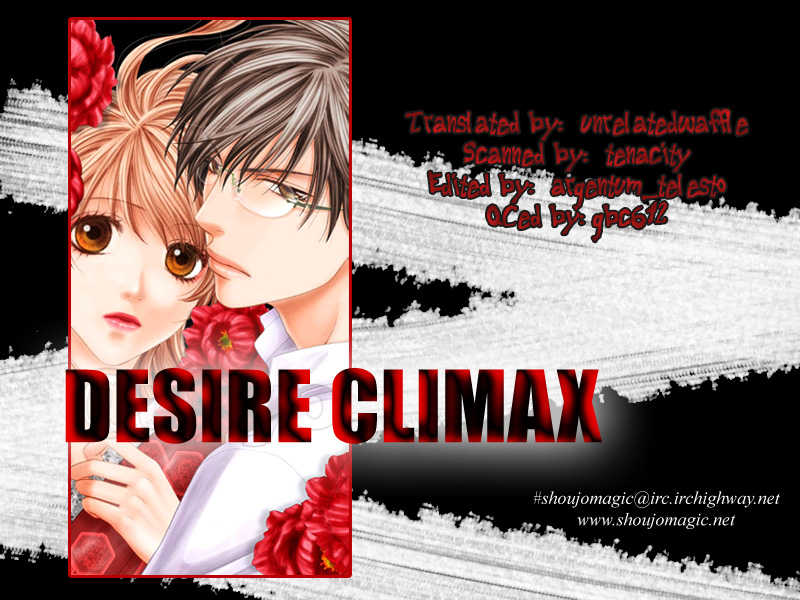 Desire Climax 28 Page 1