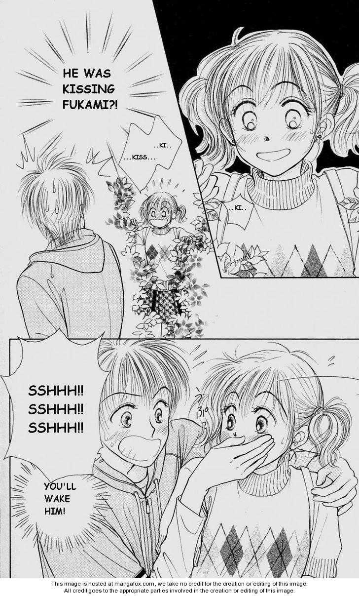 Venus wa Kataomoi 4 Page 1