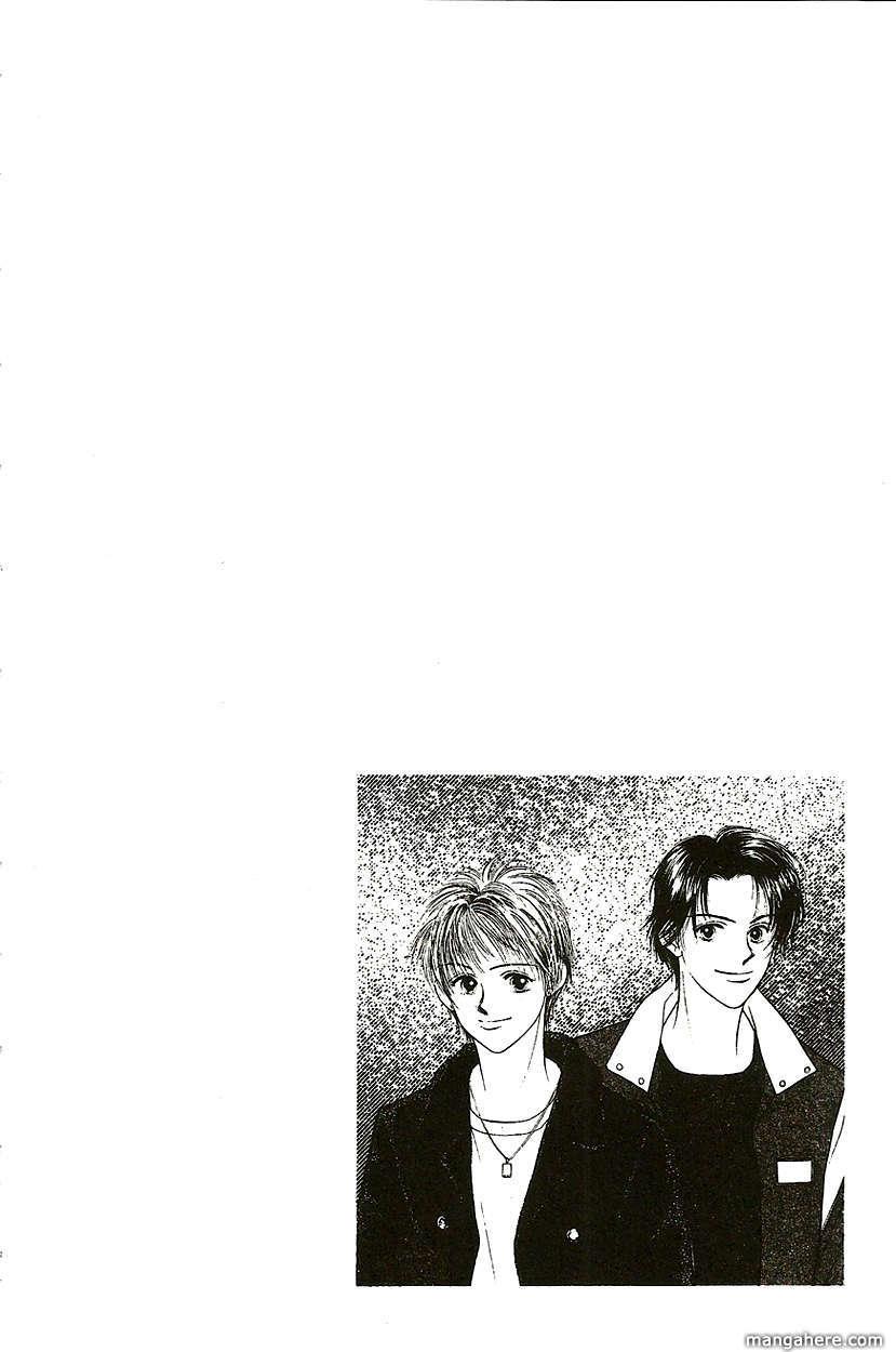 Venus wa Kataomoi 12 Page 3