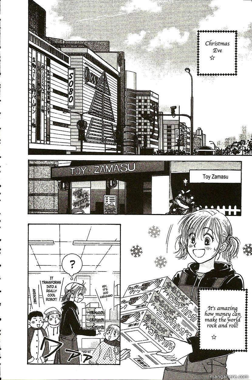 Venus wa Kataomoi 13 Page 3