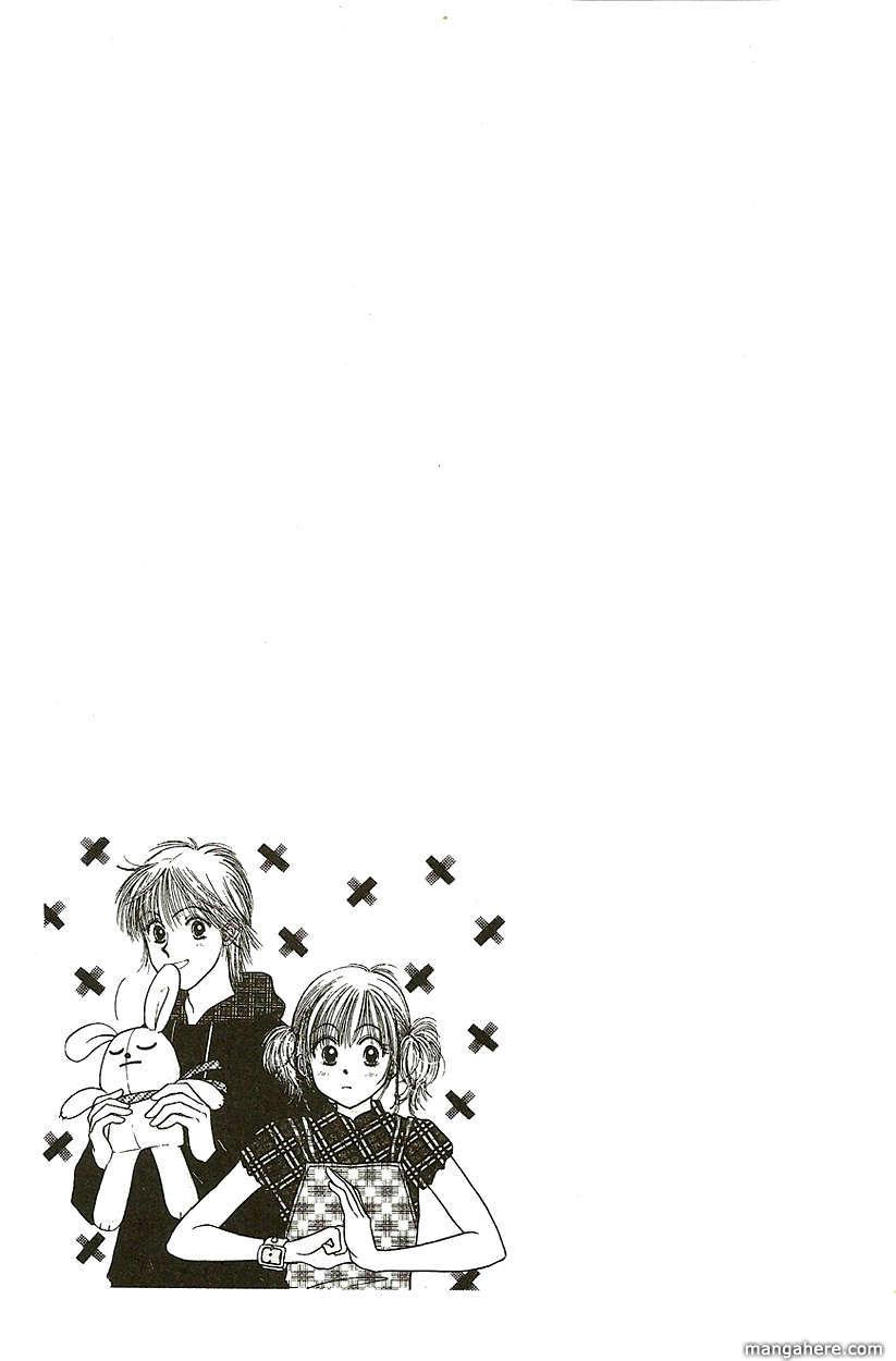 Venus wa Kataomoi 14 Page 2