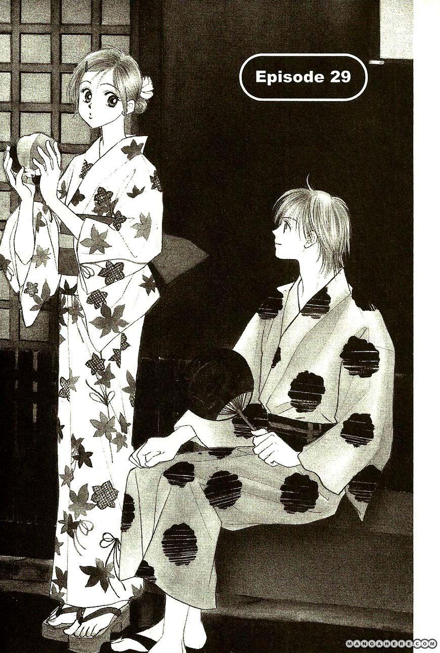 Venus wa Kataomoi 29 Page 2