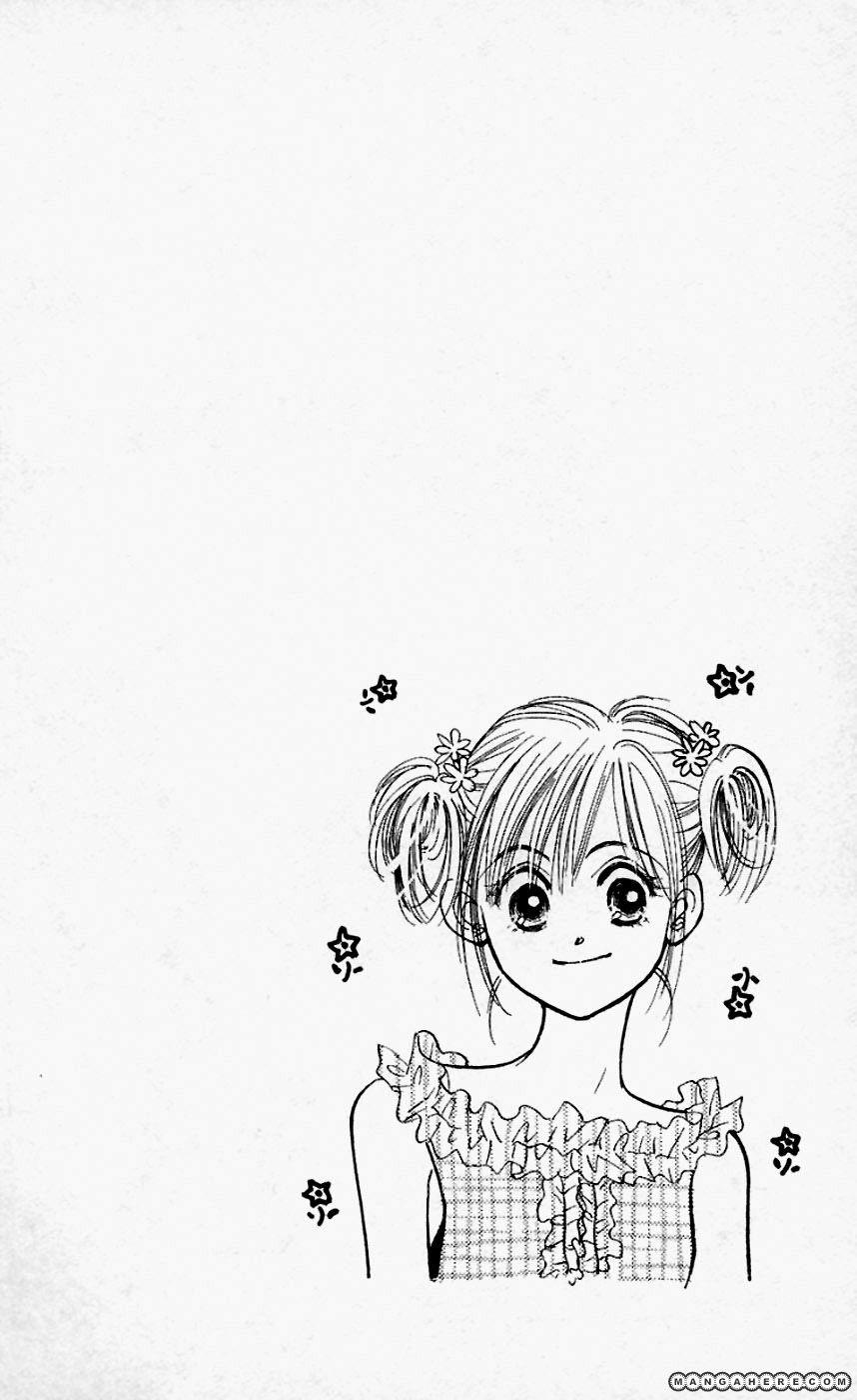 Venus wa Kataomoi 32 Page 2