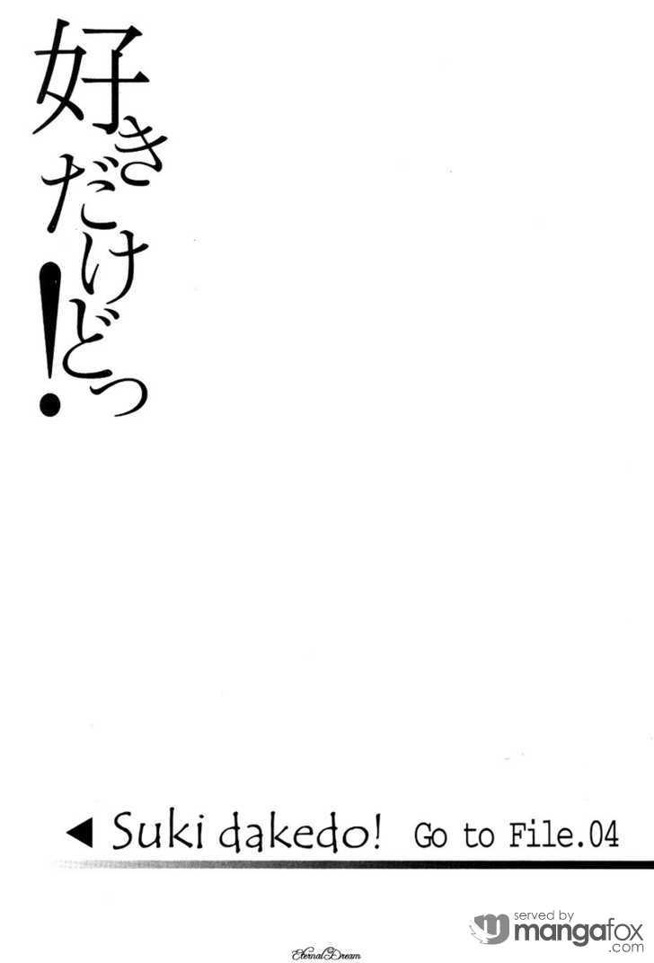Suki Dakedo! 4 Page 2