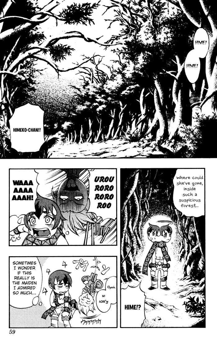 Kurohime 2 Page 2