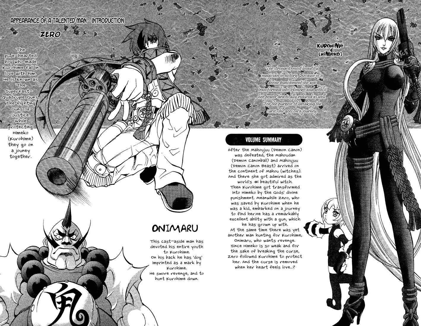 Kurohime 4 Page 1