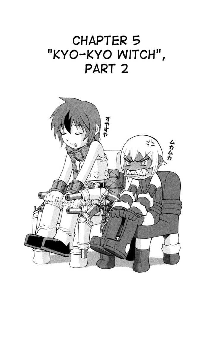 Kurohime 5 Page 2