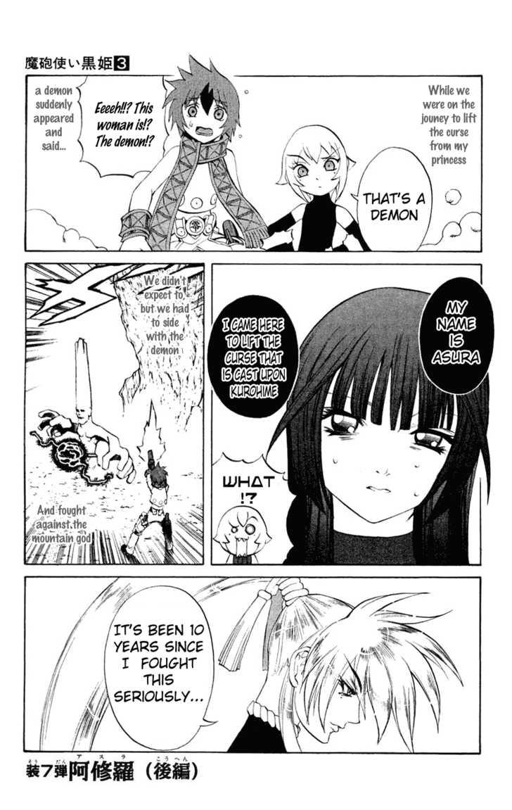 Kurohime 7 Page 1
