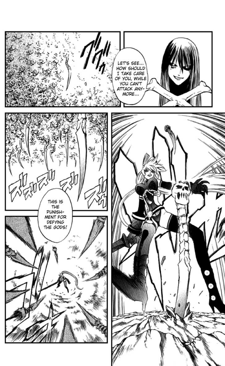 Kurohime 15 Page 3