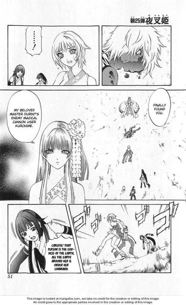 Kurohime 25 Page 1