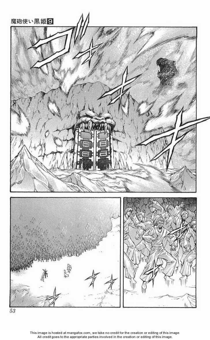 Kurohime 29 Page 1