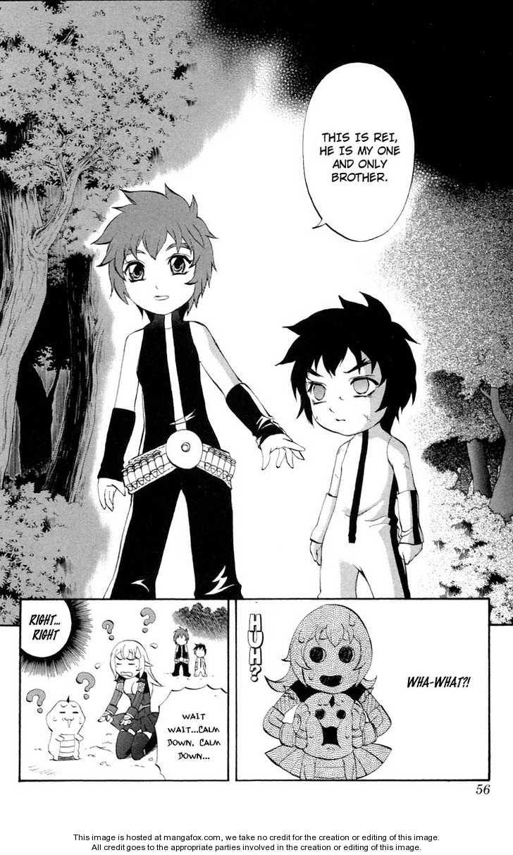 Kurohime 36 Page 3
