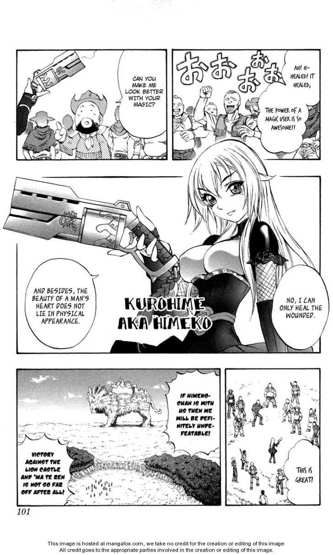 Kurohime 37 Page 3