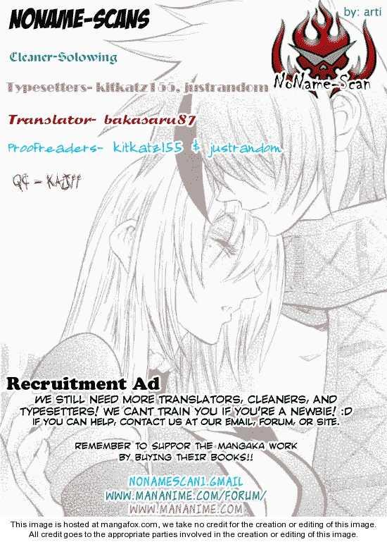 Kurohime 37.5 Page 1