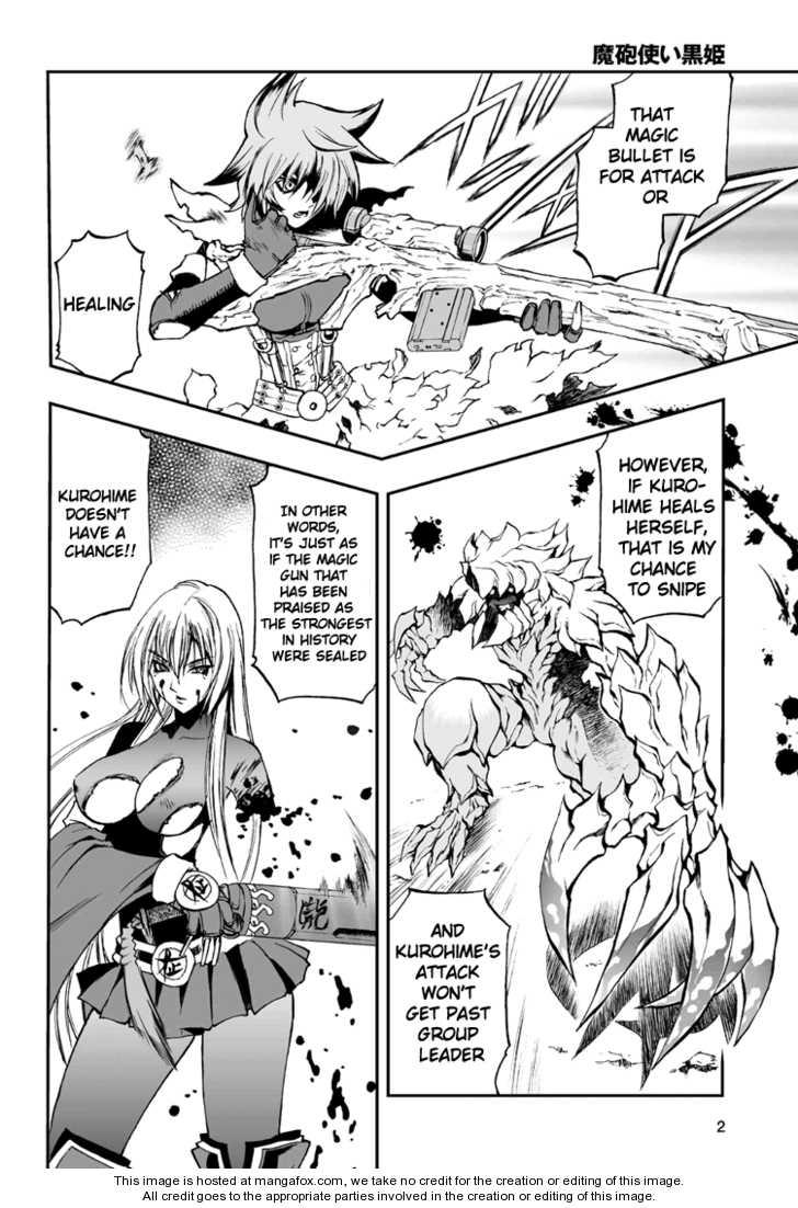 Kurohime 50 Page 2